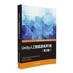 Unity 人工智能遊戲開發, 2/e (Unity AI Game Programming, 2/e)-cover