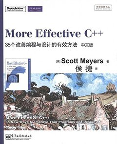 More Effective C++ : 35個改善編程與設計的有效方法 (簡體中文版) (More Effective C++: 35 New Ways to Improve Your Programs and Designs)-cover
