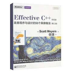 Effective C++ : 改善程序與設計的 55個具體做法, 3/e (簡體中文版) (Effective C++ : 55 Specific Ways to Improve Your Programs and Designs, 3/e)-cover
