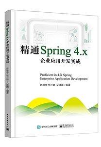 精通 Spring 4.x — 企業應用開發實戰-cover