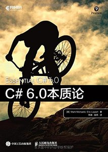 C# 6.0 本質論, 5/e  (Essential C# 6.0, 5/e)-cover