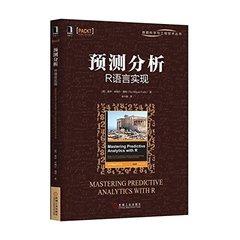 預測分析:R語言實現-cover