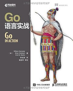 Go 語言實戰 (GO in Action)-cover