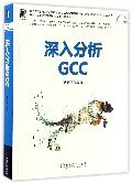 深入分析GCC-cover