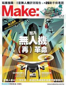 Make: 國際中文版 vol.28 (Make: Volume 51 英文版)-cover