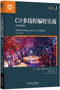 C# 多線程編程實戰, 2/e (Multithreading with C# Cookbook, 2/e)-cover