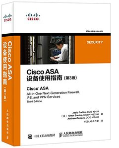 Cisco ASA 設備使用指南, 3/e (Cisco ASA: All-in-one Next-Generation Firewall, IPS, and VPN Services, 3/e)-cover
