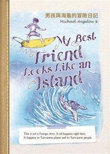 男孩與海龜的冒險日記