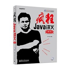 瘋狂Java講義(第3版)(附CD光盤1張)-cover