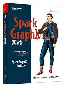 Spark GraphX實戰-cover
