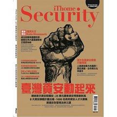 iThome Security 2017 臺灣資安大會特刊:臺灣資安動起來,提升全員資安意識行動指南-cover