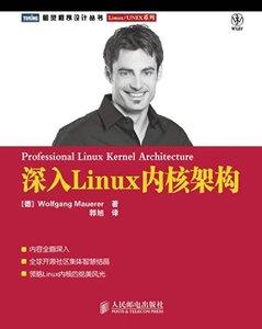 深入 Linux 內核架構 (Professional Linux Kernel Architecture)-cover