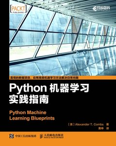 Python 機器學習實踐指南 (Python Machine Learning Blueprints)-cover
