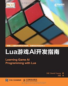 Lua 遊戲 AI 開發指南 (Learning Game AI Programming with Lua)-cover