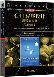 C++ 程序設計 : 原理與實踐(進階篇), 2/e (Programming: Principles and Practice Using C++, 2/e)-cover