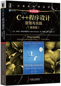C++ 程序設計 : 原理與實踐(基礎篇), 2/e (Programming: Principles and Practice Using C++, 2/e)-cover