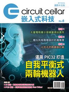Circuit Cellar 嵌入式科技  國際中文版 Issue 6-cover