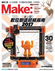 Make 國際中文版 vol.29 (Make: Volume 54 英文版)-cover