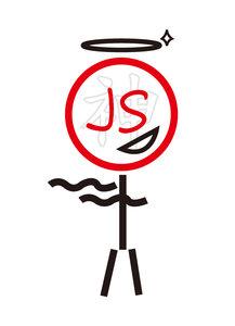 工具神系列:我是JS神貼紙-cover