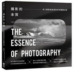 攝影的本質:深入觀看與創意思考的關鍵法則 (The Essence of Photography)-cover