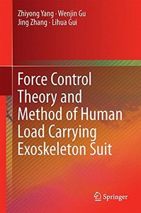 Force Control Theory and Method of Human Load Carrying Exoskeleton Suit-cover