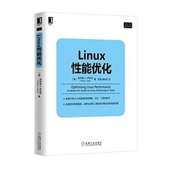 Linux 性能優化 (Optimizing Linux Performance: A Hands-On Guide to Linux Performance Tools)-cover