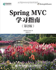Spring MVC 學習指南, 2/e-cover