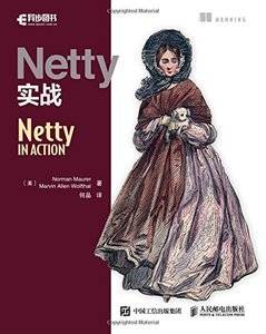Netty 實戰 (Netty in Action)-cover