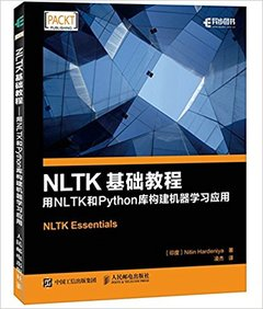 NLTK 基礎教程 — 用 NLTK 和 Python 庫構建機器學習應用 (NLTK Essentials)-cover