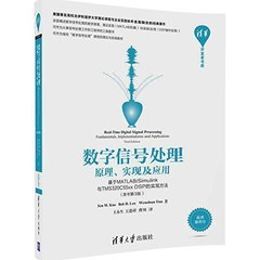 數字信號處理 : 原理實現及應用, 3/e (Real-Time Digital Signal Processing: Fundamentals, Implementations and Applications, 3/e)-cover