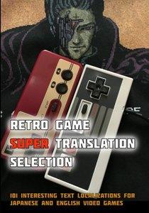 Retro Game Super Translation Selection-cover