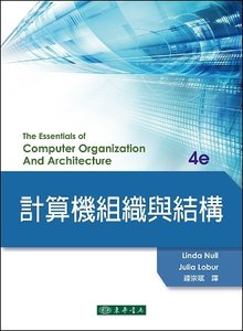 計算機組織與結構, 4/e (Null: The Essentials of Computer Organization and Architecture, 4/e)(授權經銷版)-cover