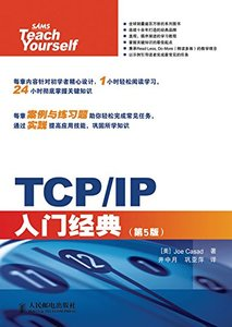 TCP/IP入門經典, 5/e (Sams Teach Yourself TCP/IP in 24 Hours, 5/e)-cover