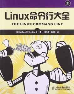 Linux 命令行大全 (The Linux Command Line: A Complete Introduction)