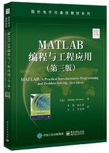 MATLAB編程與工程應用(第三版)-cover
