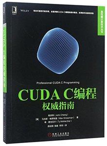 CUDA C 編程權威指南 (Professional CUDA C Programming)-cover