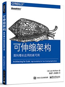 可伸縮架構:面向增長應用的高可用(Architecting for scale: high availability for your growing applications)-cover