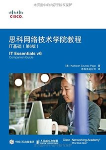 思科網絡技術學院教程, 6/e (IT基礎)(IT Essentials Companion Guide V6, 6/e)-cover