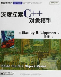深度探索 C++ 對像模型 (Inside the C++ Object Model)-cover