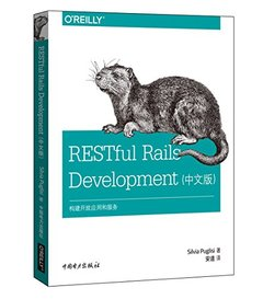 RESTful Rails 開發(中文版)( RESTful Rails Development)-cover