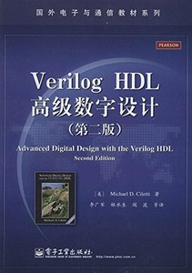 國外電子與通信教材系列 : Verilog HDL 高級數字設計, 2/e (Advanced Digital Design with the Verilog HDL, 2/e)-cover