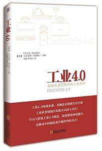 工業4.0:即將來襲的第四次工業革命(Industrie 4.0)-cover
