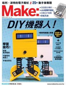 Make 國際中文版 vol.30 (Make: Volume 55 英文版)-cover