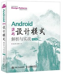 Android 源碼設計模式解析與實戰, 2/e (Android source design patterns analysis & practice)-cover