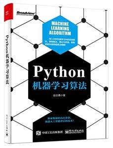 Python機器學習算法-cover