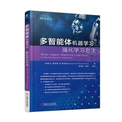 多智能體機器學習 : 強化學習方法 (Multi-Agent Machine Learning : A Reinforcement Approach)-cover