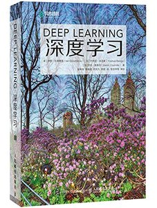 深度學習 (Deep Learning)-cover