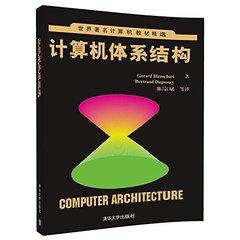 世界著名計算機教材精選:計算機體系結構 (Computer Architecture)-cover