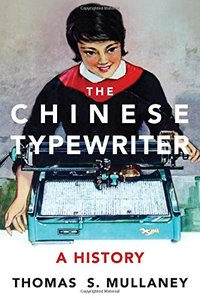 The Chinese Typewriter: A History (MIT Press)-cover