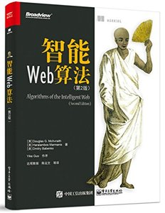 智能 Web 算法, 2/e (Algorithms of the Intelligent Web, 2/e)-cover